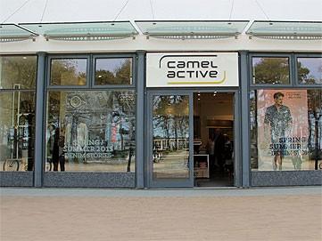 camel active store 高清图片